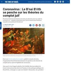 Coronavirus : Le B'nai B'rith se penche sur les théories du complot juif