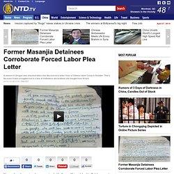 Former Masanjia Detainees Corroborate Forced Labor Plea Letter