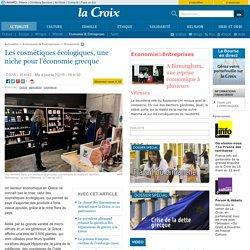 Les cosmétiques écologiques, une niche pour l'économie grecque