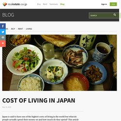 Cost of Living in Japan - Blog
