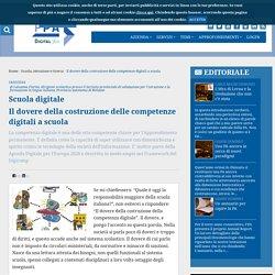 Il dovere della costruzione delle competenze digitali a scuola