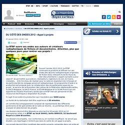 DU CÔTÉ DES ONDES 2012 - Appel à projets
