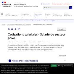 Cotisations salariales - Salarié du secteur privé