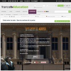 Présentation de la justice - France 5