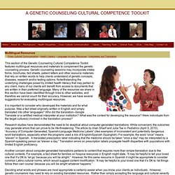 Genetic Counseling Cultural Competence Toolkit