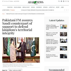 Pakistani FM assures Saudi counterpart of support to defend kingdom's territorial integrity