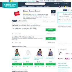Hanes Coupons and Hanes Coupon Codes