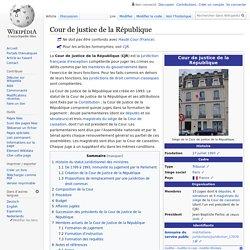 Cour de justice de la République