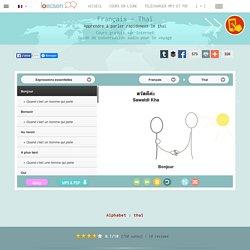 Cours thai gratuit en ligne - Apprendre à parler en thai avec mp3 audio et pdf à telecharger