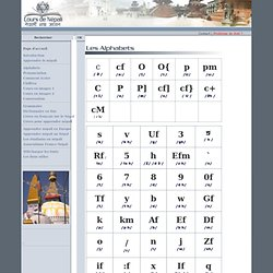 Cours de Népali : Apprendre le Népali