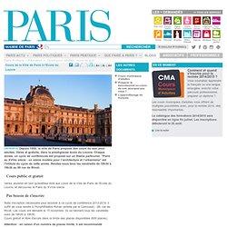 Cours de la Ville de Paris à l'Ecole du Louvre