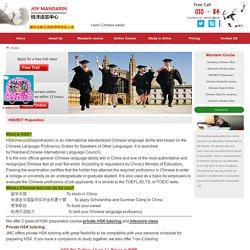 HSK/BCT Course in Beijing