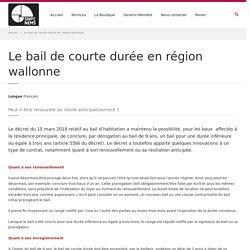 Le bail de courte durée en région wallonne
