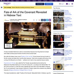 Fate of Ark of the Covenant Revealed in Hebrew Text