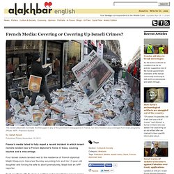 French Media: Covering or Covering Up Israeli Crimes?