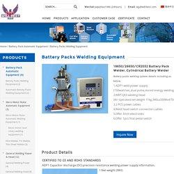 18650/26650/CR2032 Battery Pack Welder Cylindrical Battery Welder