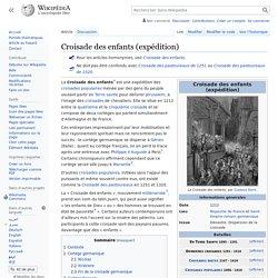 Croisade des enfants (expédition)