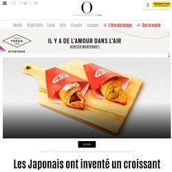 Les Japonais ont inventé un croissant fourré au Kit Kat parfaitement alléchant - 28 septembre 2015