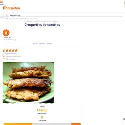 Croquettes de carottes : Recette de Croquettes de carottes