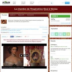 La chambre de l'Impératrice Sissi à Venise - Art et Patrimoine