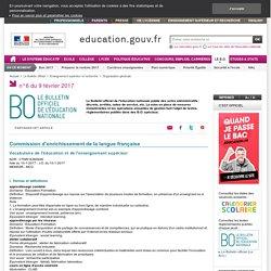 Vocabulaire de l'éducation et de l'enseignement supérieur