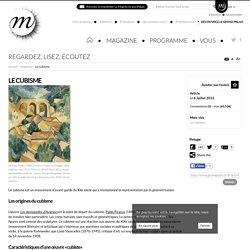 RMN - Grand Palais jeune public, cubisme