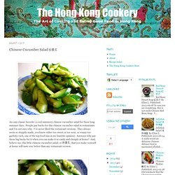 Chinese Cucumber Salad 拍黃瓜