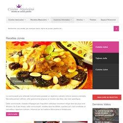 Cuisine juive juda sme et culture juive pearltrees - Cuisine juive sefarade ...