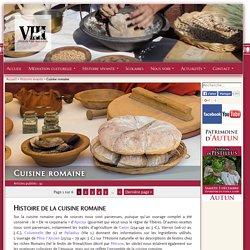 Histoire de la cuisine romaine et des recettes