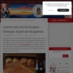 Cuisinez avec Journal du Japon : Shokupan, le pain de mie japonais Journal du Japon