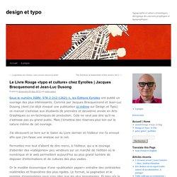 Le Livre Rouge «typo et culture» chez Eyrolles