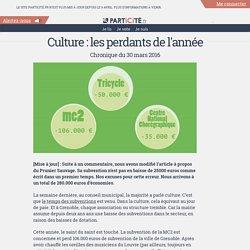 Culture : les perdants de l'année