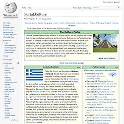 Portal:Culture