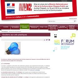 Soutiens aux arts plastiques / Arts plastiques / Disciplines et secteurs