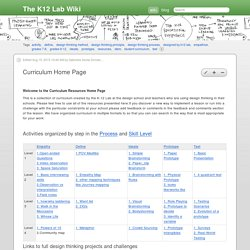 Curriculum Home Page