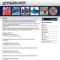 Cursus » Letterkunst