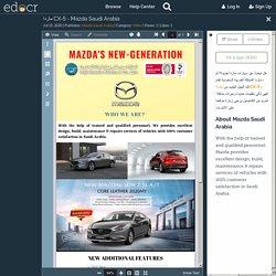 مازدا CX-5 - Mazda Saudi Arabia