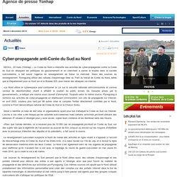 Cyber-propagande anti-Corée du Sud au Nord