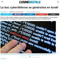 Le bac cyberdéfense se généralise en Israël
