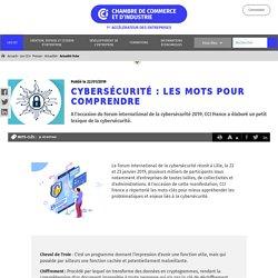 Cybersécurité : les mots pour comprendre
