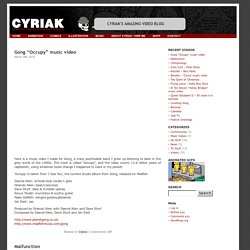 CYRIAK'S AMAZING VIDEO BLOG