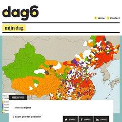 Dag6: Wat Peking niet wil zien: de religie in China