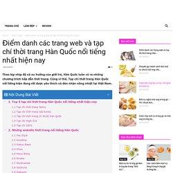 Danh sách các trang web và tạp chí thời trang Hàn Quốc nổi tiếng