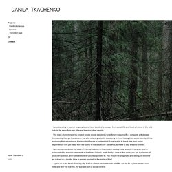 Danila Tkachenko / Projects / Escape