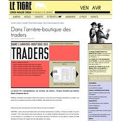 Traders (Le-Tigre)