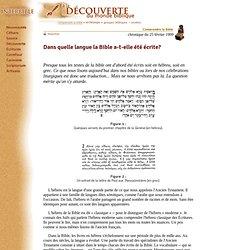 Dans quelle langue la Bible a-t-elle été écrite?