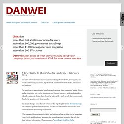 Chinese media, marketing, advertising, and urban life - Danwei