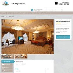 Dar Al Taqwa Hotel