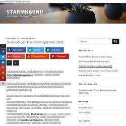 Shala Darpan Portal In Rajasthan 2021 - Starmkgunu