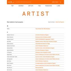 ARTIST - AIR_J: Online Database of Artist-in-Residence Programs in Japan